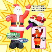 ディスプレイ サンタクロース クリスマス エアーブロードール