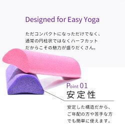 【送料無料】ヨガポールエクササイズ用ポールストレッチトレーニング