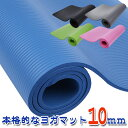 ヨガマット フィットネス PL71-MIDNIGHT 【送料無料】Manduka PROLite Yoga and Pilates Mat, Midnight, 71