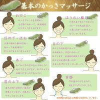 http://image.rakuten.co.jp/santasan/cabinet/diet/kassa-0703-9.jpg
