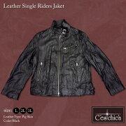 ■Cestchica-セシカ-■レザージャケット≪大きいサイズの革ジャンシングルライダース,L,2L(XL),3L(XXL)≫