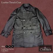 ■Cestchica-セシカ-■レザージャケット≪大きいサイズの革ジャン,トレンチコート,L,2L(XL),3L(XXL)≫