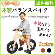 バランス キッズバイク ランニング おもちゃ ウッディバイク