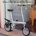 最軽量9KG 折りたたみ電動自転車(電気自転車・アシスト自転車・フル電動自転車・A?BIKE)最軽量9KG 折りたたみ電動自転車(電気自転車・アシスト自転車・フル電動自転車・A?BIKE)