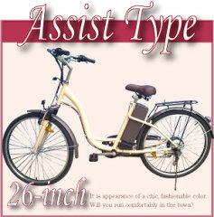 シマノ製6段変速機搭載!お買い物に便利!おしゃれでらくらく26インチ電動アシスト自転車・電動...