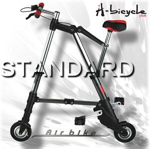 ★チューブレス!★A-Bicycle(A-bike・Aバイク・A-バイク・A-Ride・A-ライド型 Airbike)超軽...