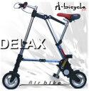 ★デラックス★超軽量でコンパクト!A-Bicycle(A-bike・Aバイク・A-バイク・A-Ride・A-ライド...