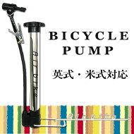 自転車用空気入れ32mmAirbike(米式・英式バルブ対応)