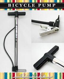 自転車用空気入れAirbike(米式・英式バルブ対応)