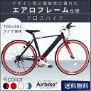 【安心の日本メーカー】クロスバイク シマノ製7段変速 エアロ...