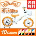 【送料無料】キッズバイク ペダルなし自転車 子ども用自転車 ...
