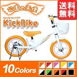 ペダルなし自転車ブレーキ付きランニングバイクキックバイクキッズバイク子ども用自転車Airbike
