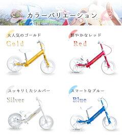 ペダルなし自転車アルミフレーム採用で超軽量で安心のバランスバイクブレーキ付きキックバイク大人気「公園の天使」(キッズバイク子供用自転車ランニングバイクトレーニングバイク)