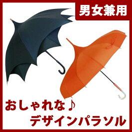 おしゃれなデザインパラソル♪選べる2種各6色!16本傘長傘かさカサ傘16本骨傘雨傘16本傘メンズレディース傘男女兼用夫風に強い傘