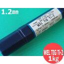 【何個でも送料は表示送料のみ!】 タキロン 溶接棒 PVC アイボリー シングル 2MM×1M 鉛フリー 10本入 (1Pk) 品番:YB338S-2X1000