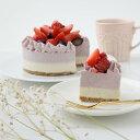 【お祝い 誕生日】イチゴ&ブルーベリーRAWケーキ(ホールサ...