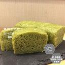 グルテンフリー ビーガン 米粉パン(桑茶)1本 福岡産米粉100% お菓子 小麦粉・卵・乳製品・動物性不使用 アレルギー対応 スイーツ ヴィーガン