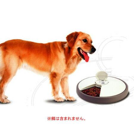 PD-06 ケッセルジャパン PET DISH ペットディッシュ ペット自動給餌器 自動給餌機 (※時間精度+-30分) 犬 猫 餌入れ 餌やり ドッグフード キャットフード タイマー エサ入れ ドッグ キャット 給餌機