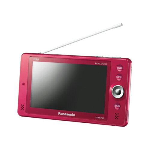 SV-ME750-R パナソニック ビエラ・ワンセグ録画対応 レッド