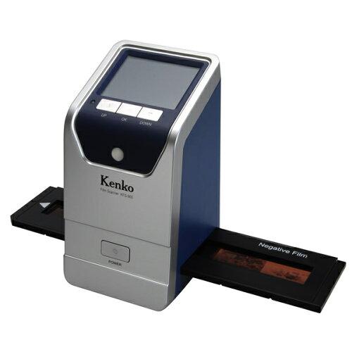 KFS-900 ケンコー フィルムスキャナー