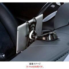 タブレット スタンド TP01 SPEX タブレットPCスタンドMobile Fit Any Grip