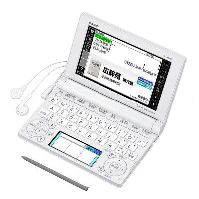XD-B6600WE カシオ計算機/CASIO EX-word/エクス...