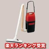 【数量限定】業務用 CV-21 日立 (HITACHI) ショルダータイプクリーナー 乾燥ごみ用 CV21 掃除機