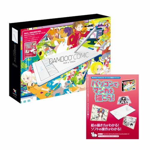 CTH-470/W3 ワコム ペンタブレット Bamboo Comic スターターパック
