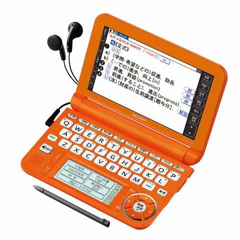 PW-G5200-D シャープ/SHARP 電子辞書 Brain 高...