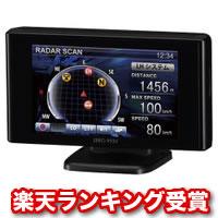 【送料無料】『安心の5年間延長保証も同時購入可能!』ZERO993V (株)コムテック GPSレーダー探...