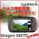 【送料無料】69729(GARMIN) GARMIN(ガーミン) Oregon550TC オレゴン550TC GPSナビ