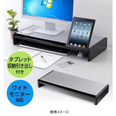 NEO1-MR066 WEB企画品 液晶モニター台(iPad&タブレット設置対応)