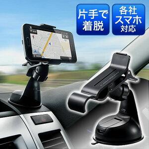 ●●●iPhone5S対応/iPhone5C対応/スマートフォン対応/車載用ホルダー/車に固定/360度回転/車用...