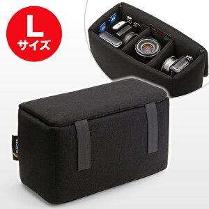【レビューで送料無料】【ブラック】一眼レフ対応 インナーカメラバッグ(Lサイズ) そのままバッグに入れられるインナーバッグ/インナーケース/ソフトクッションボックス 自由に調節可能な間仕切り付きでしっかり収納&ホコリをガード NEO2-BG019LBK【あす楽】