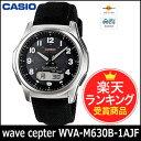 【数量限定】【新品】【正規品】 WVA-M630B-1AJF カシオ計算機/CASIO wave ceptor ソーラー電波時計/WVAM630B1AJF 腕時計◆