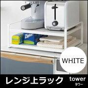 ホワイト キッチン ヤマザキジツギョウ