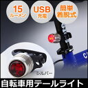【300円OFFクーポン配布】 USBで充電できるmicroUSBポート搭載、コンパクトでスマートなデザイ...