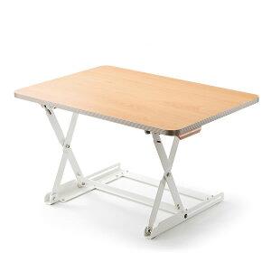 NEO1-MR110WEB企画品昇降テーブル
