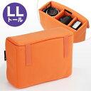 【割引クーポン配布中】【送料無料】一眼レフ インナーバッグ カメラバッグ LL トール オレンジ 間仕切り付き ( ミラーレス インナーケース レンズ 収納 インナーカメラバッグ ) NEO2-BG019L2【あす楽】