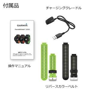 【日本語版】【正規品】37176K-GARMINGARMIN(ガーミン)ForeAthlete235JBlackGreen37176Kフォアアスリート