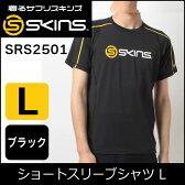 【割引クーポン配布中】【在庫限り】SKINS(スキンズ) ショートスリーブシャツ L ブラック 男性用 メンズ SRS2501 BLK 4548499964879