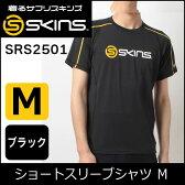 【特価】【在庫限り】SKINS(スキンズ) ショートスリーブシャツ M ブラック 男性用 メンズ SRS2501 BLK 4548499964886