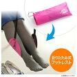 【通常在庫品】旅行にもって行きたい!折りたたみフットレスト(ピンク) NEO2-BAGIN004P WEB企画品【あす楽】