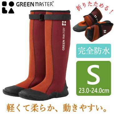 【2019初売りクーポン配布 1/7 1:59迄】軽い 柔らか 動きやすい 長靴 レインブーツ Sサイズ ( 23.0-24.0cm )エンジ 赤系 GREENMASTER グリーンマスター 2620 4 4970181268086 アトム / ATOM