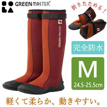 【2019初売りクーポン配布 1/7 1:59迄】軽い 柔らか 動きやすい 長靴 レインブーツ Mサイズ ( 24.5-25.5cm ) エンジ 赤系 GREENMASTER グリーンマスター 2620 4970181268093 アトム / ATOM