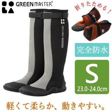【通常在庫品】軽い 柔らか 動きやすい 長靴 レインブーツ Sサイズ ( 23.0-24.0cm ) グレー 黒 ブラック GREENMASTER グリーンマスター 2620 4970181268703 アトム / ATOM |長靴 農作業 アウトドア 防水 ブーツ ガーデニング レインブーツ レディース 防水ブーツ