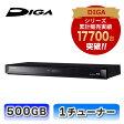 【5年延長保証購入可能】【数量限定】 DMR-BRS510 パナソニック Panasonic ブルーレイDIGA 500GB HDD シングルチューナー