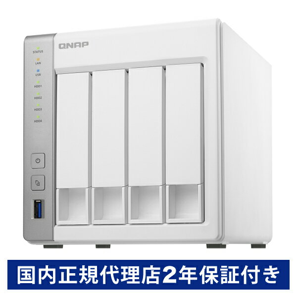 外付けドライブ・ストレージ, その他 TS-431P QNAP NAS4SOHOAnnapurnaLabs an Amazon company Alpine AL-212 2-core 1.7GHz1GB DDR3