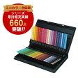 【数量限定】UC72C 三菱鉛筆 ユニカラー色鉛筆72色セット uni ◆