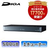 【5年延長保証購入可能】【数量限定】 DMR-BRS520 パナソニック Panasonic ブルーレイDIGA 500GB HDD シングルチューナー